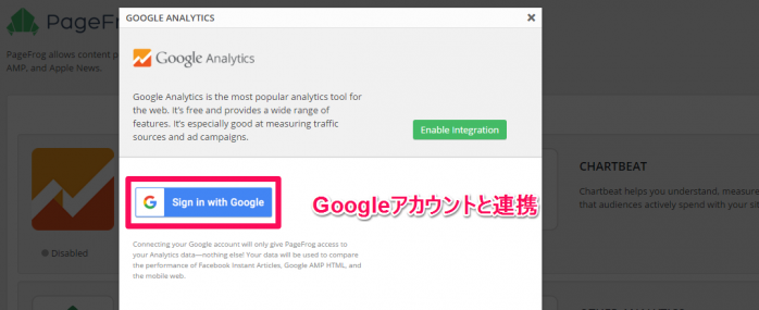 Facebook Instant Articles & Google AMP Pages by PageFrogの使い方と設定方法-11
