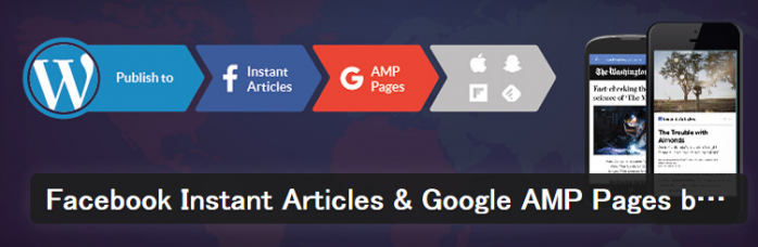 Facebook Instant Articles & Google AMP Pages by PageFrogの使い方と設定方法1