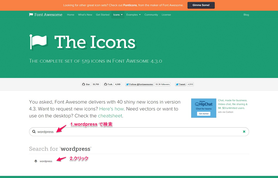 Font-Awesome-search