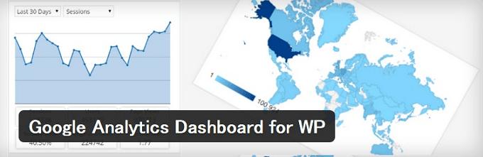 Google Analytics Dashboard for WP ダッシュボードにGoogleアナリティクスを追加できるプラグイン