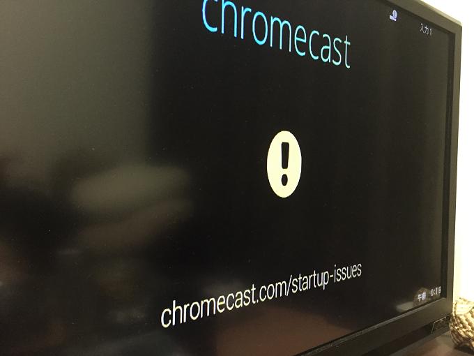 chromecast_bug