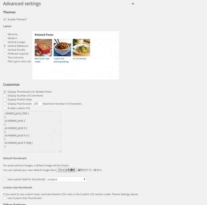 関連記事プラグイン WordPress Related Posts の初期設定の方法と使い方-5