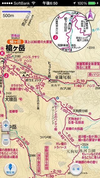 山と高原地図_2