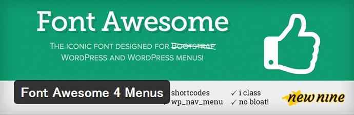 ワードプレスのメニューにアイコンを追加できるプラグイン Font Awesome 4 Menus