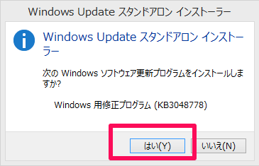 windows8-freeze-task-10