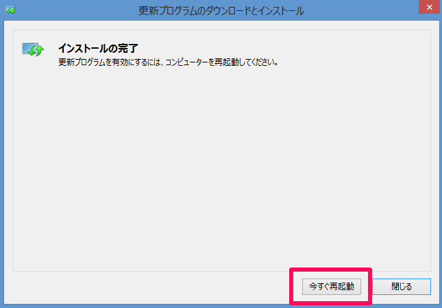 windows8-freeze-task-12