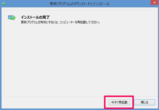 windows8-freeze-task-12