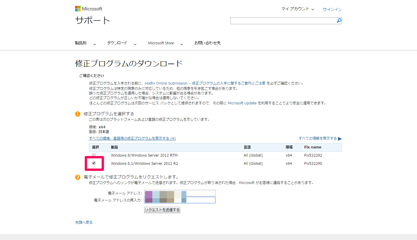 windows8-freeze-task-4