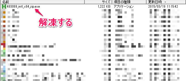 windows8-freeze-task-8